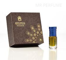 Mukhallat by Abdul Samad Al Qurashi 3ml Perfume Oil Attar *Hiqh Quality*