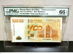Macau 100 Patacas 2012 P-114 PMG 66 EPQ Gem UNC