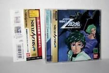 Kidou Senshi Z Gundam GIOCO USATO SEGA SATURN EDIZIONE JAPAN NTSC/J RT1 33317