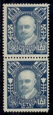 LITHUANIA #119a, 8a ERROR in pair w/6a normal stamp, og, NH, VF, Scott $525.00+