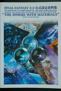 JAPAN Final Fantasy X-2 Sphere with Materials (Book)