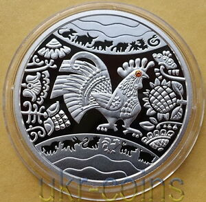 2017 Ukraine Chinese Lunar Year of the Rooster 1/2 Oz Silver Proof Gemstone Eye