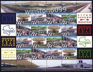 Malaysia 1999 Car Racing Grand Prix F1 Sepang 16v Stamps Sheetlet Mint NH