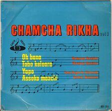 "RARE MAMADOU DOUMBIA ""CHAMCHA RIKHA"" AFRO RYTHMES 60'S EP SAFIE DEEN 135"