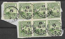 CEYLON SG 451 x 7 ON PIECE; PERADENIYA CANCEL 30/12/1953.