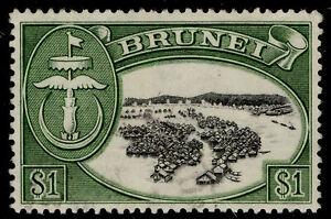BRUNEI QEII SG111, $1 black & green, FINE USED.