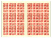 Australia 1950 2½d KGVI Red Full Sheet 160 Stamps No Perf Pips SG234 MUH 8-16