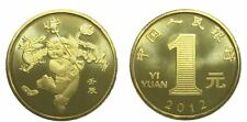 ikChina 2012 year New Year of Dragon Souvenir Coin zodiac