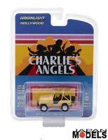 JULIE ROGER'S 1980 JEEP CJ-5 Charlie's Angel Greenlight Die Cast 1/64 Limited