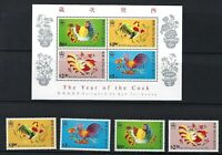 Hong Kong 1993 New Year of Cock Rooster stamp set