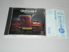 GREMLINS 2 - Jerry Goldmsith - ORIG OST JAPAN CD 1990  W/OBI - SLCS 7002 - OOP