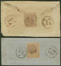 India/Indore 1886 local covers ½a/yellow & white papers