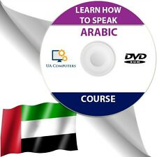 Learn How to Speak ARABIC Language Audio Course CD Disc
