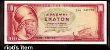 riotis 3836A:  . BEAUTIFUL AU/UNC GREECE 100 DRACHMAI 1955 THEMISTOKLES, P-192b