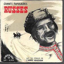 EP 33 1/3 TOURS--CHANTS POPULAIRES RUSSES--LES PARTISANS / CHANT DE LA PAIX