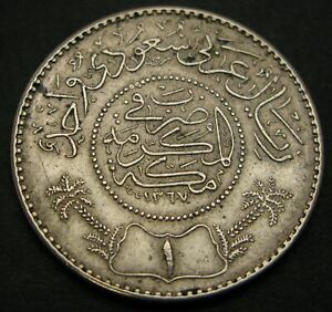 SAUDI ARABIA (United Kingdoms) 1 Riyal AH1367 (1947) - Silver - VF - 3865
