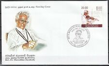 Sri Lanka, Scott cat. 1506. Violinist issue on a First day cover.