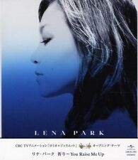 Lena Park - Inori-You Raise Me Up [New CD]
