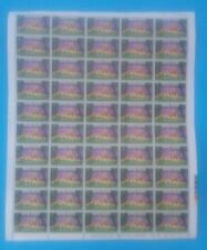(HKPNC) HONG KONG 23, JANUARY LUNAR 1974 YEAR of the  TIGER 10c SHEET of (50)
