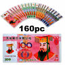 1 Set 160Pc HELL NOTES Feng Shui Chinese Paper Money Bills Cremation Memorial