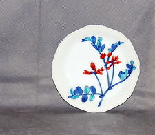 13th Imaemon Imaizumi Nabeshima Japanese Imari Porcelain Plate Red Flowers