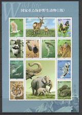Chine 2000 Animaux sauvages/Panda/Tigre/Papillon 10 V SHT b4010