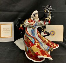 My Spirit Unconquered by Caroline Young ~ Fine Porcelain Figurine ~Franklin Mint