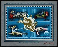 Ungarn 1974 - Mi-Nr. Block 106 B I ** - MNH - Spezial - UPU