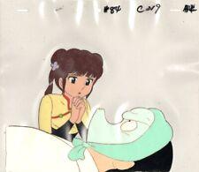 Anime Cel Urusei Yatsura #307