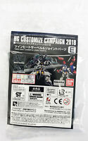 Bandai 1/144 HG Customize Campaign 2018 Gundam Set E Twin Heat Saber Joint Parts
