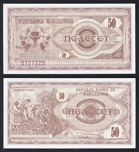 Macedonia 50 denar 1992 FDS/UNC  A-10