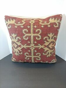 "Pottery Barn Kilim  ""CHANDANI"" Woven Pillow 18"" x 18"" New w/INSERT"