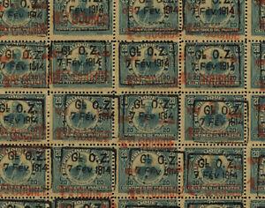 Haiti - Scott 277, 1917-19, surcharge, VERY LARGE block of 50, MNH, Montès, GLOZ