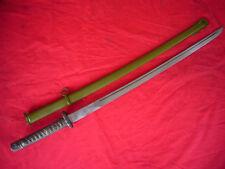 Collectable WWII Japanese Military Samurai Katana/Sword