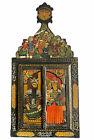 Antique 19th Century Persian Qajar Period Hidden Mirror Wall Cabinet Lacquer