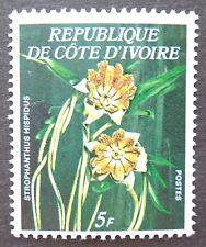 Côte d'Ivoire, n°462A, 5F fleur, strophanthus hispidus, 1978, N**