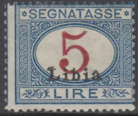 Italy Libia - Tax Sassone n.10 cv 225$ variety shifted perforation MH*