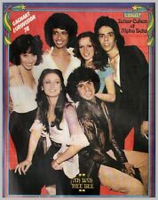 1978 DOCUMENT (LASu 52) CHANSON  : EUROVISION IZHAR COHEN ALPHA BETA 1page