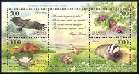 Belarus 2005 Eagle/Hedgehog/Badger/Butterfly/Nature/Animals/Insects m/s (n29996)