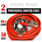 Commercial Heavy Duty 50 FT2 Gauge Booster Cable Jumping Cables Emergency Jumper