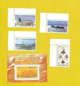 """TURKMENISTAN  1994 - postfrisch**MNH - MiNr. 36-39 + Block 3 """"Erdölförderung"""""""
