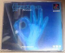 Einhander Einhänder Taikenban Demo Promo Japan JAPANESE RARE PlayStation