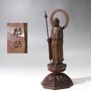 """[Y] Japanese Buddhist Art Wood Statue Guardian Diety Of Children """"JIZO"""" Bosatsu"""