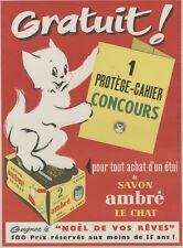 """""""SAVON LE CHAT AMBRE"""" Affiche originale entoilée Litho années 50  31x41cm"""