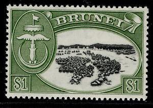 BRUNEI QEII SG111a, $1 black & bronze-green, NH MINT. Cat £13.