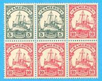GERMAN COLONIES - CAMEROON 21b - BOOKELT PANE - MINT NEVER HINGED OG ** T515