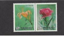 "CHINA  ROC  #2456a  PAIR  MNH  ""FLOWERS"""