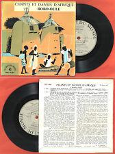 """mini 33t 7"""" BOBO-OULE Chants et danses d'Afrique n° 4 Soudan (Haute Volta) 1956"""
