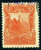Nicaragua 1892 Seebeck 2¢ Coat of Arms VFU D263 ⭐⭐⭐⭐⭐⭐