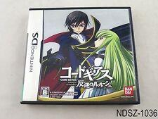 Code Geass Nintendo DS Japanese Import Japan Lelouch of the Rebellion US Seller